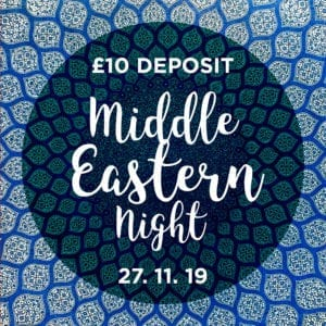 Middle Eastern Night Event Text Logo